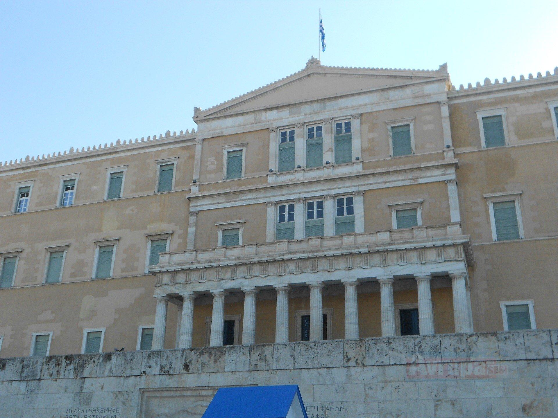 Yunanistan, yaklaşık 9 yıl sonra ilk kez gerçekleştirdi