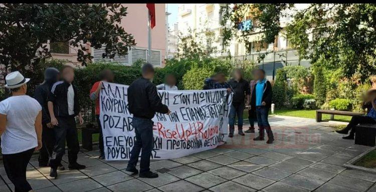 """Anarşist bir grup Selanik'te """"Atatürk Evi""""ne Girdiler"""
