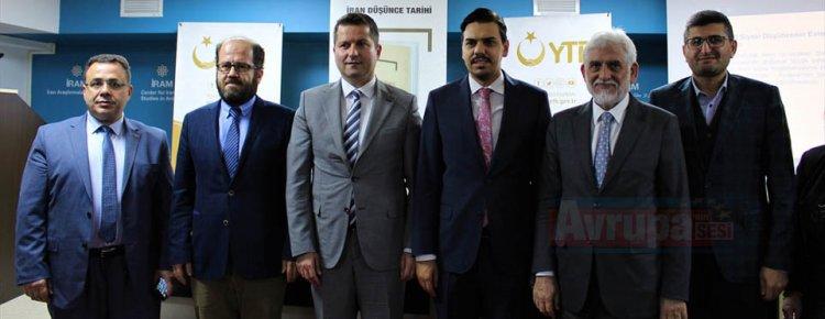 YTB Başkanı Eren, İRAM'ın kitap tanıtım etkinliğine katıldı