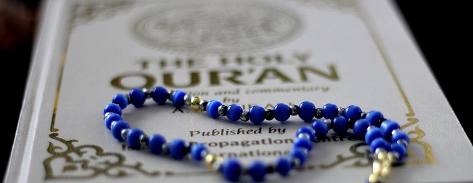 Norveç'teki Kur'an-ı Kerim yakma girişimine kınama